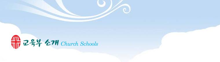 churchschools.png