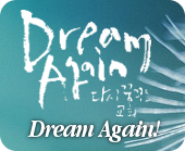dreamagin.png